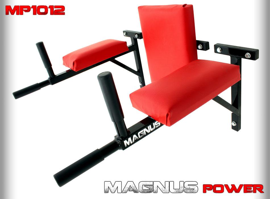 Poręcze treningowe do ćwiczeń Magnus Power MP1012