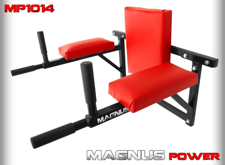 Poręcze treningowe do ćwiczeń Magnus Power MP1014
